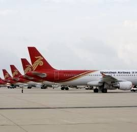 Shenzhen Airlines na Star Alliance