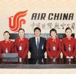Air China oferece benefício aos passageiros Premium