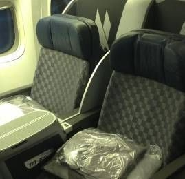 Classe Executiva da American Airlines – Boeing 777-200 – Chicago para Beijing