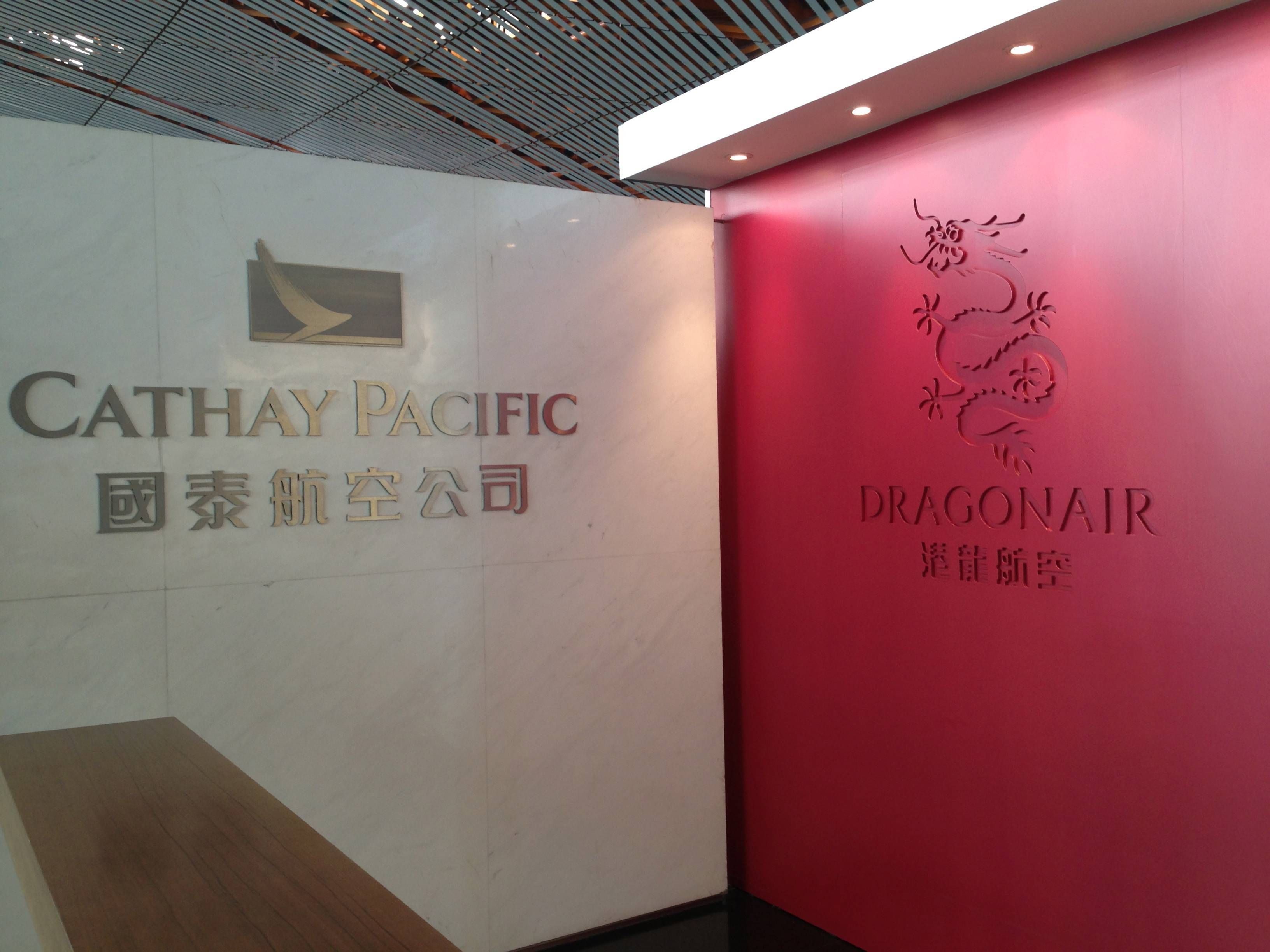 Dragon Air Cathay Pacific Vip Lounge Beijing