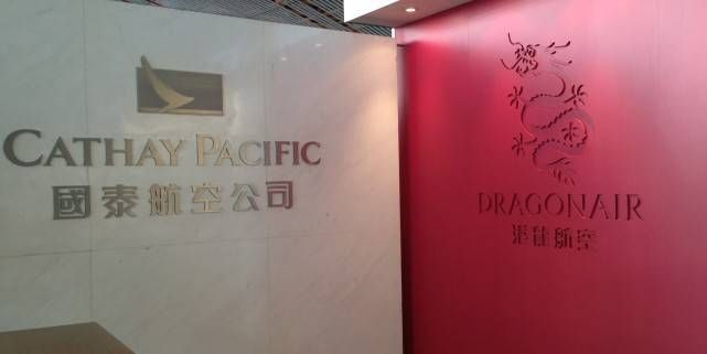 sala vip dragon air beijing