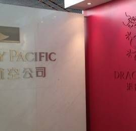 Sala VIP Dragon Air e Cathay Pacific Lounge – Beijing Airport