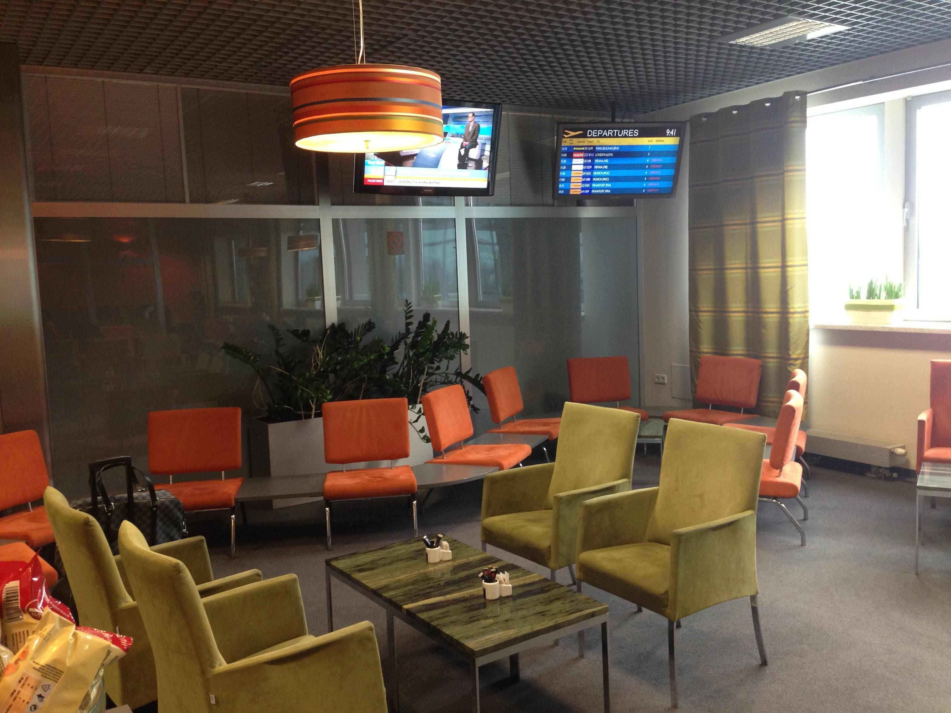 Krakow Business Lounge