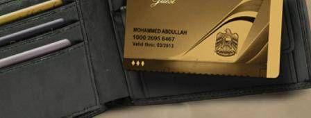 Etihad Airways oferece status match para quem for GOLD em outras cias aéreas