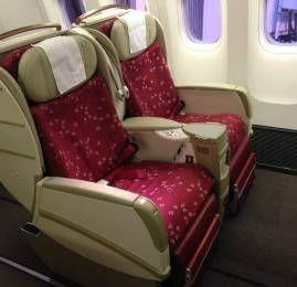 IMPERDÍVEL ! TAM tem passagens para Europa por R$1.600 na classe executiva para Natal e Reveillon