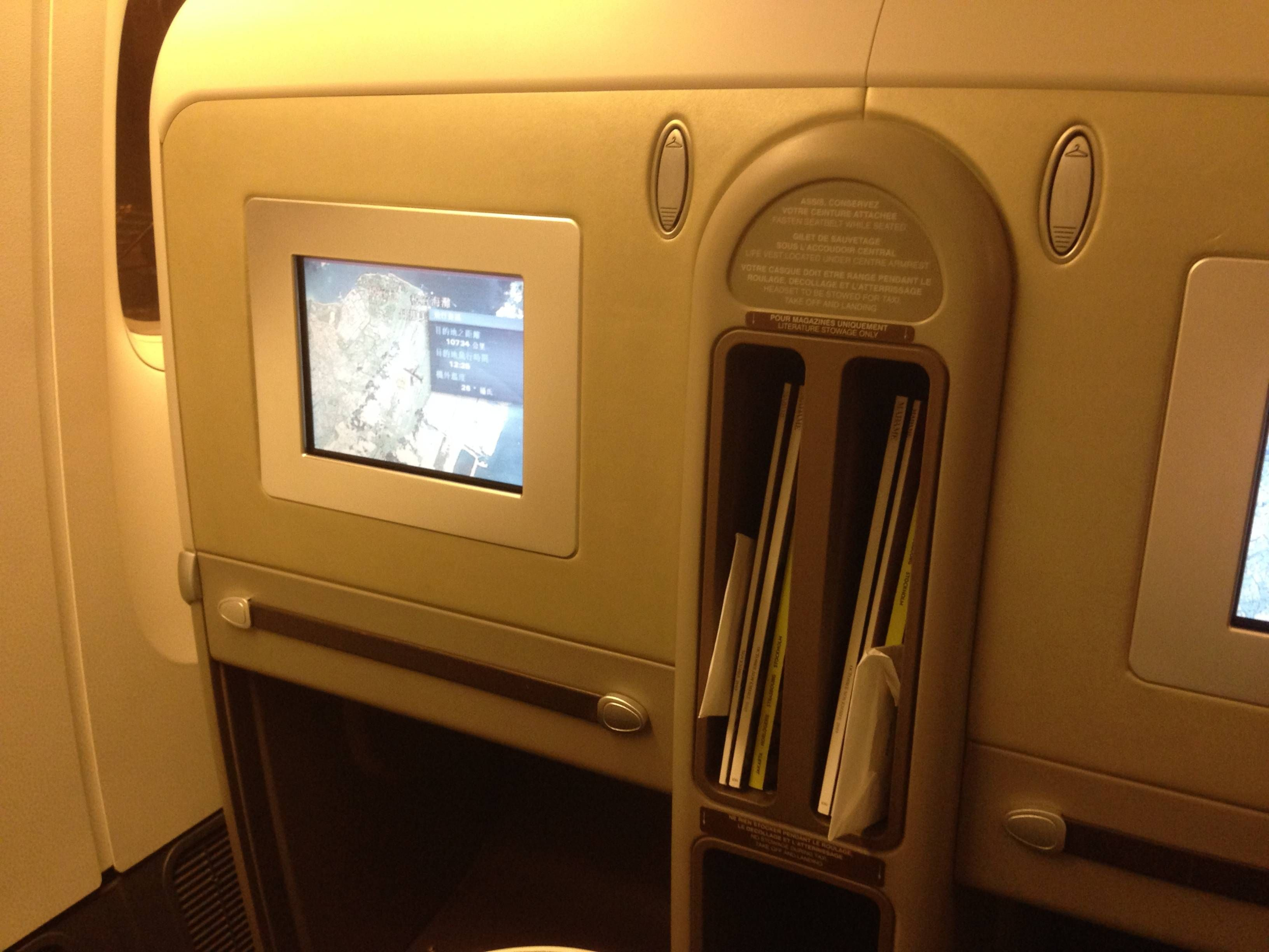 Classe Executiva Air France Boeing 777-300ER Affaires Business Class