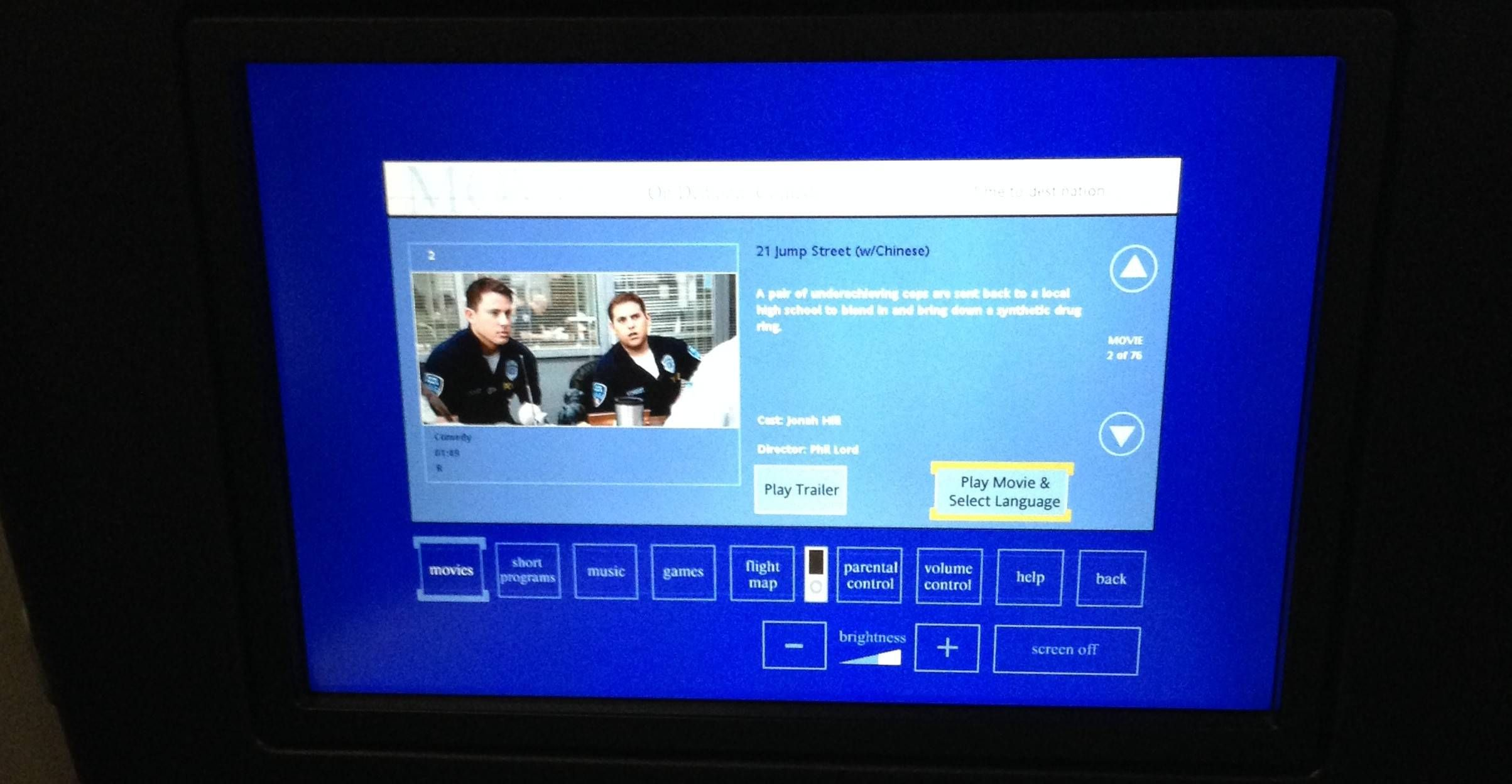 Classe Executiva da United no Boeing 767-400ER