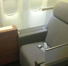TAM vai acabar com a Primeira Classe em vôos internacionais