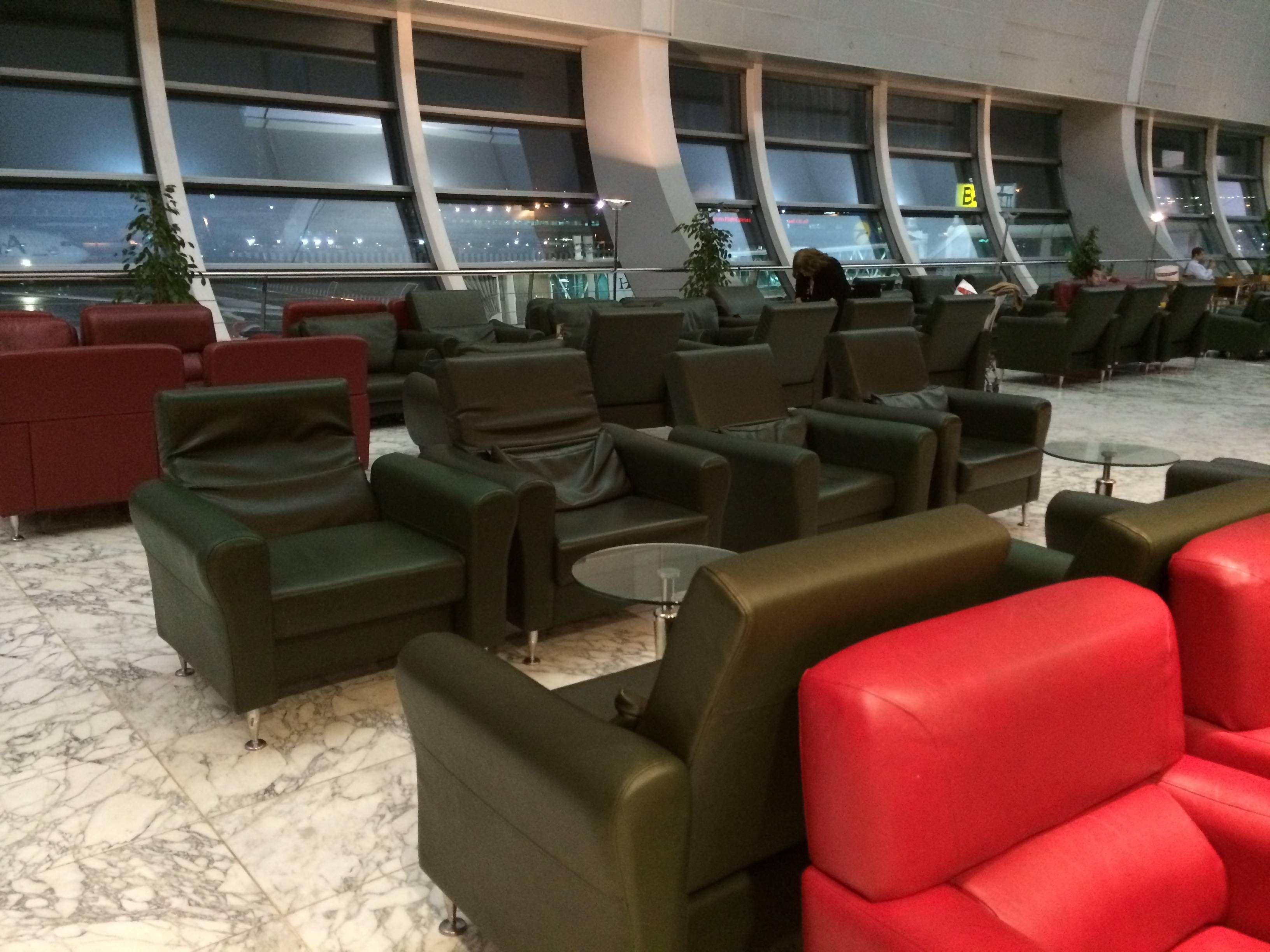 DCA VIP Lounge Dubai