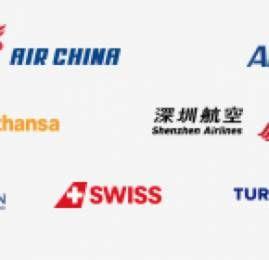 TAM vai manter parceria com diversas cias da Star Alliance mesmo na oneworld