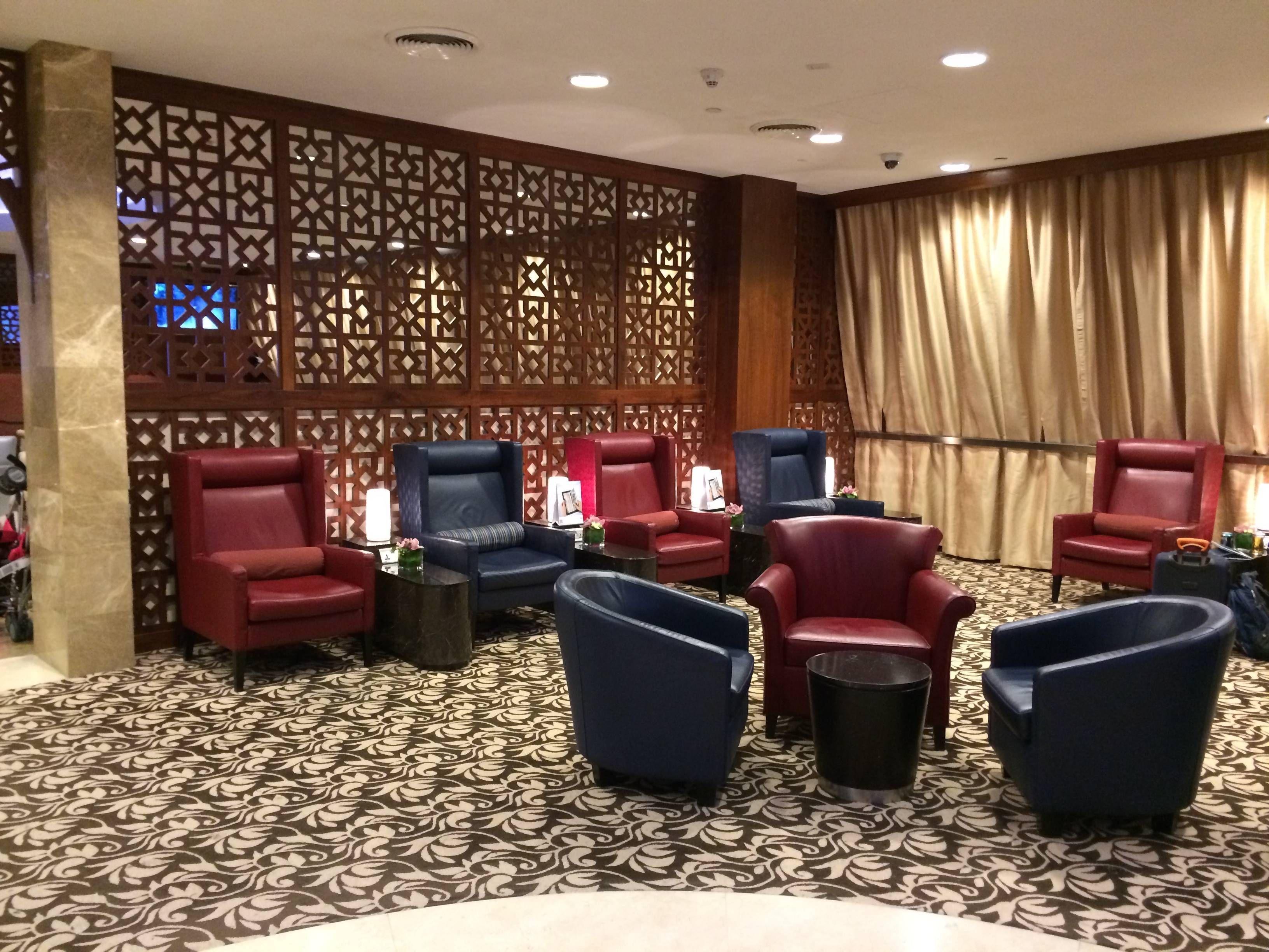 Al Dhabi Lounge