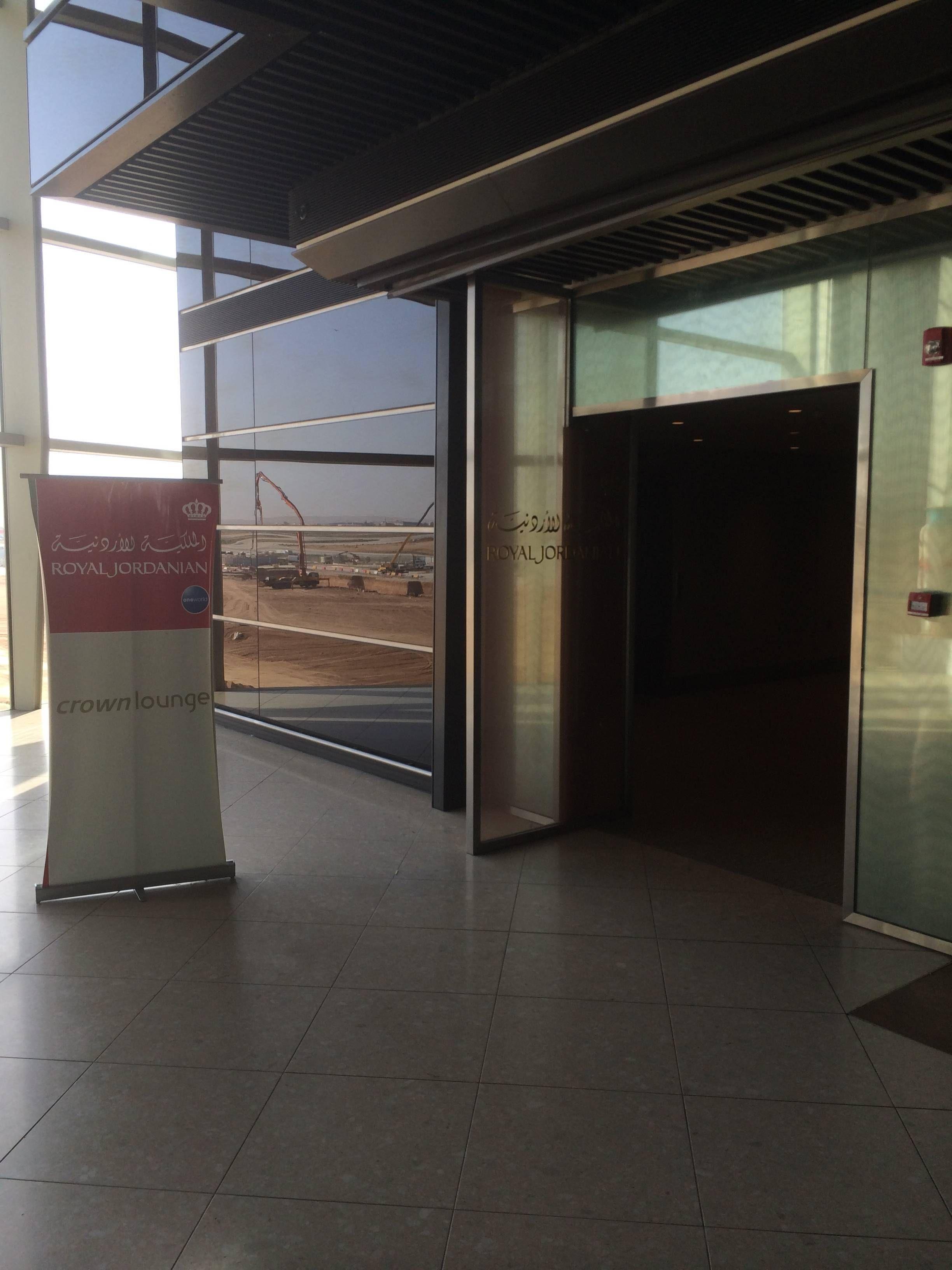 Royal Jordanian Crown Lounge