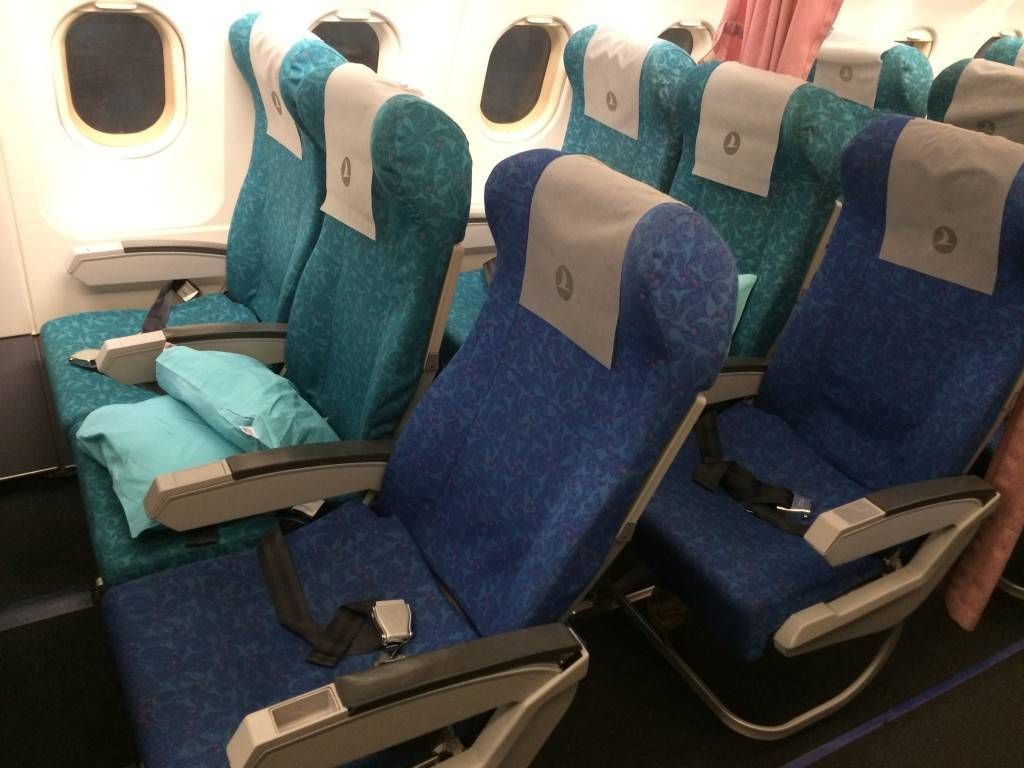 turkish airlines business class a320