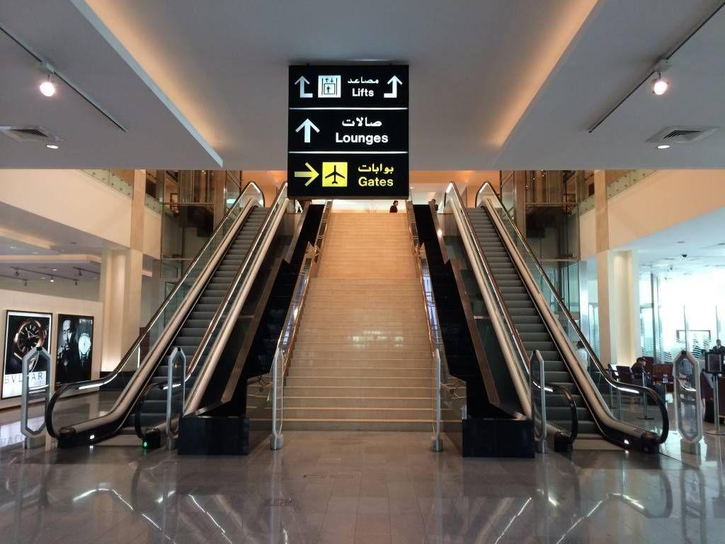 qatar airways premium terminal checkin