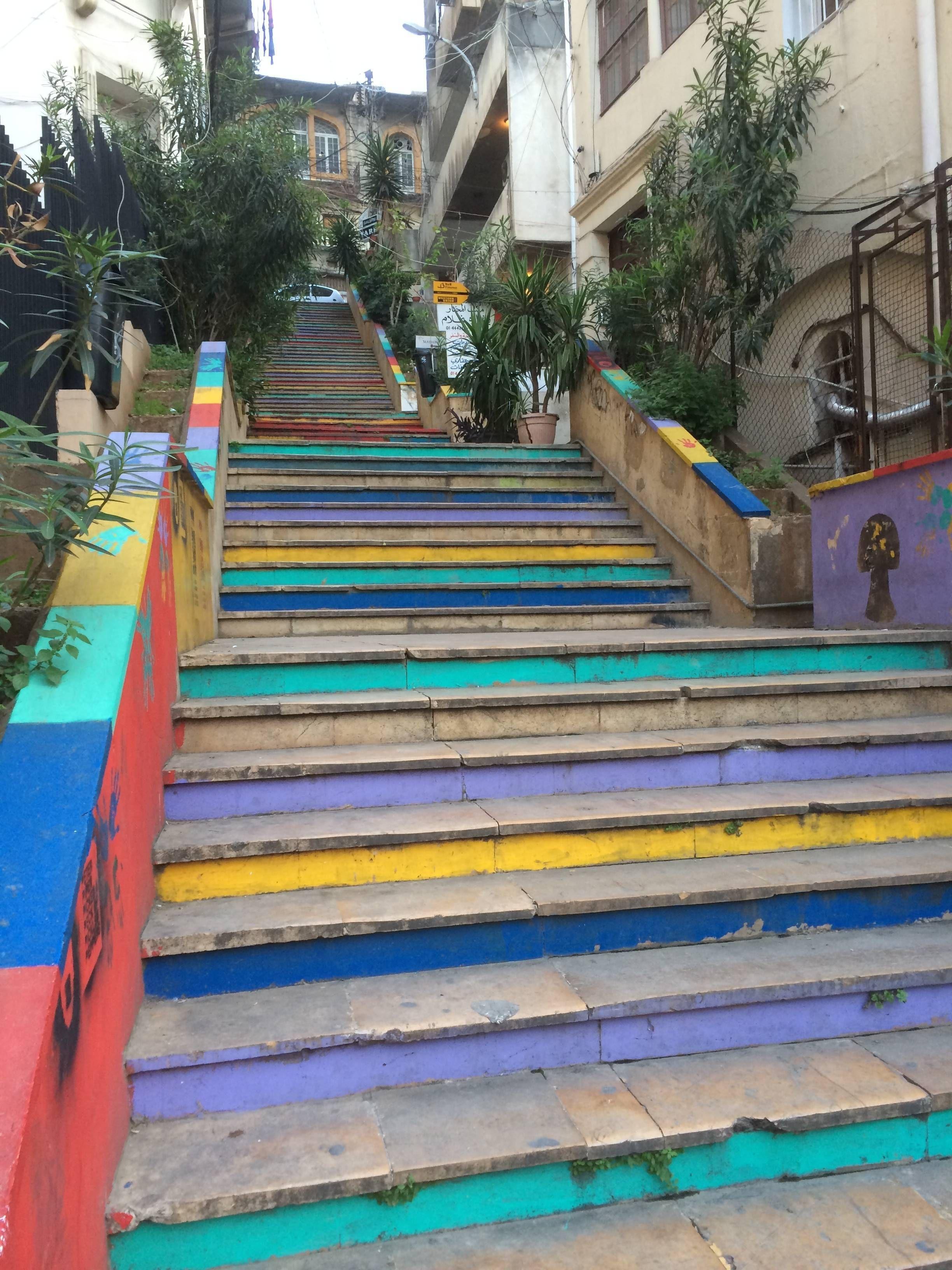 beirut libano