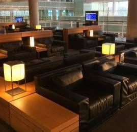 Sala VIP Miró – Aeroporto de Barcelona (BCN)