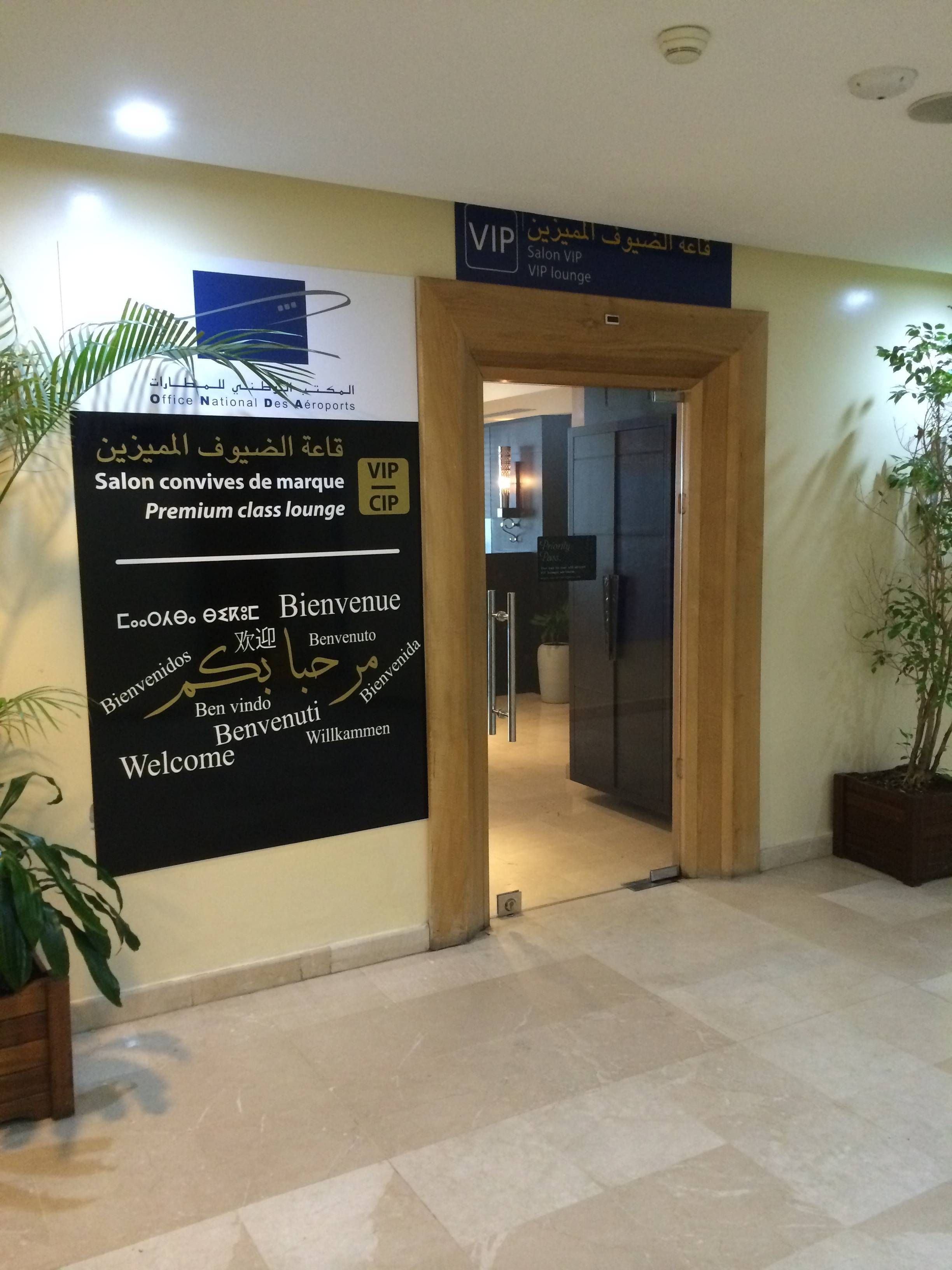 Royal Air Maroc Sala Vip Casablanca Atlas Lounge