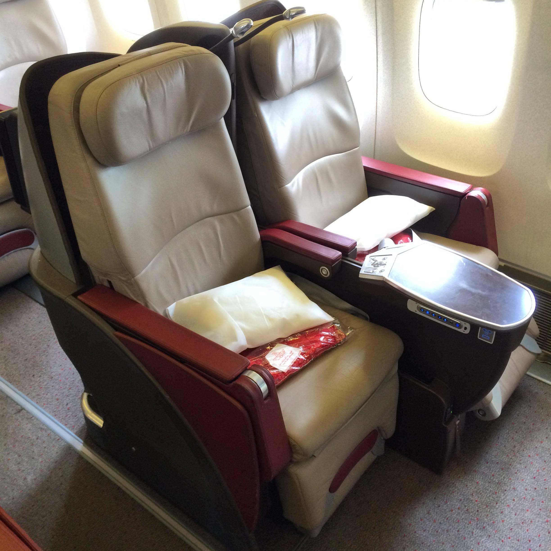royal air maroc business class b767
