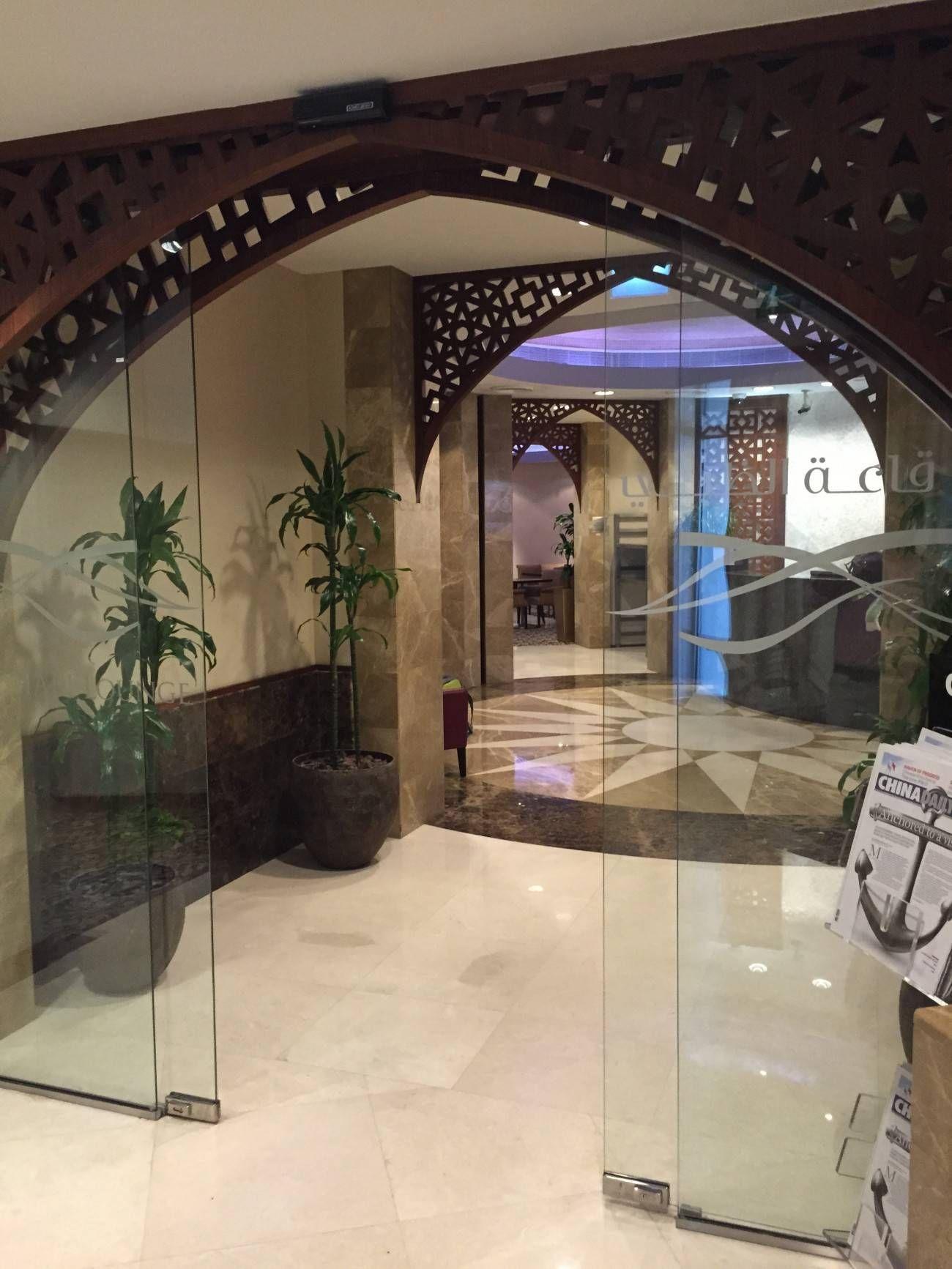 al dhabi lounge abu dhabi