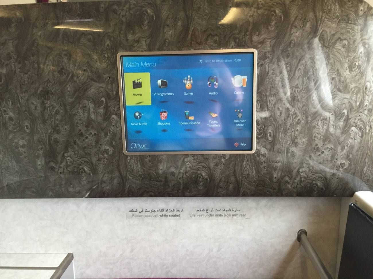 qatar airways a340 first class primeira classe