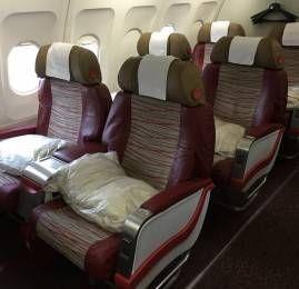 TAM altera nome de sua classe executiva em voos internacionais na América do Sul