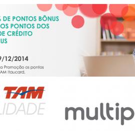 Multiplus oferece até 30% de bônus na transferência de pontos dos cartões de crédito