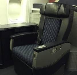 Primeira Classe da American Airlines no B777-200