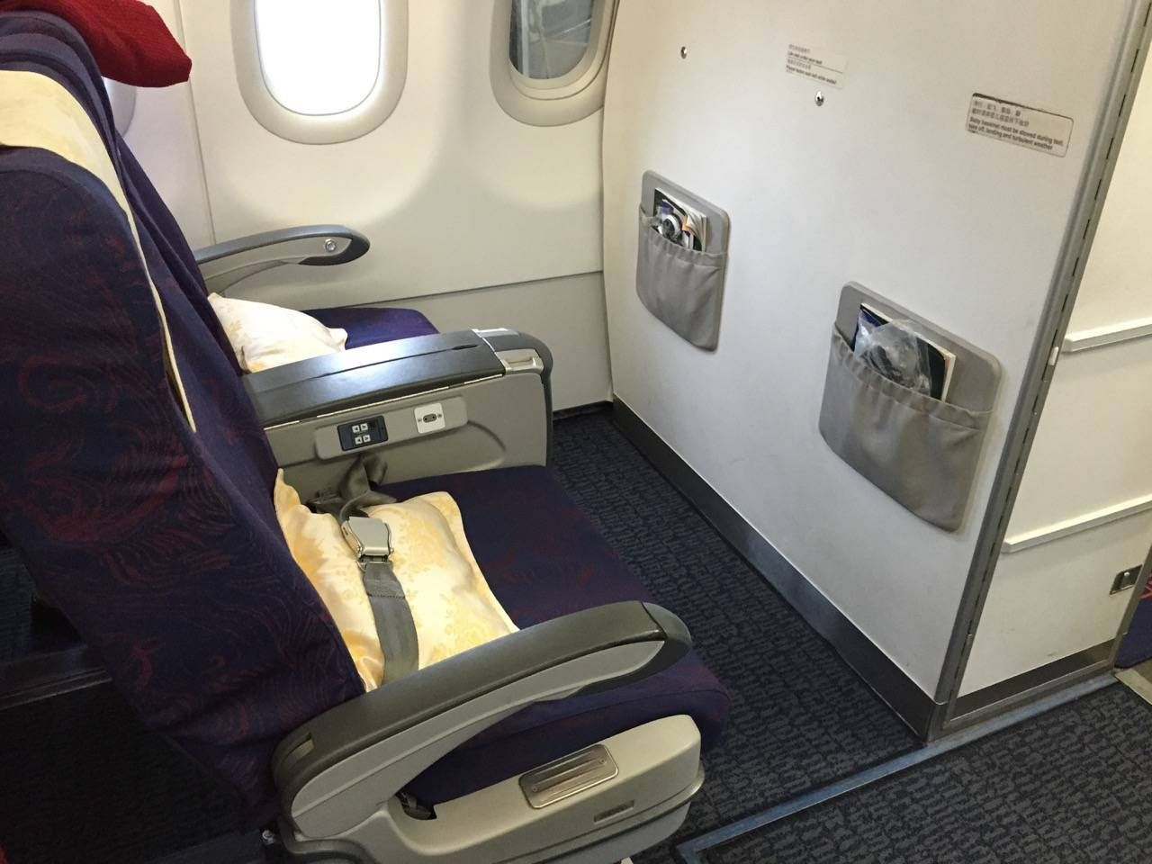 Air China Business Class-03