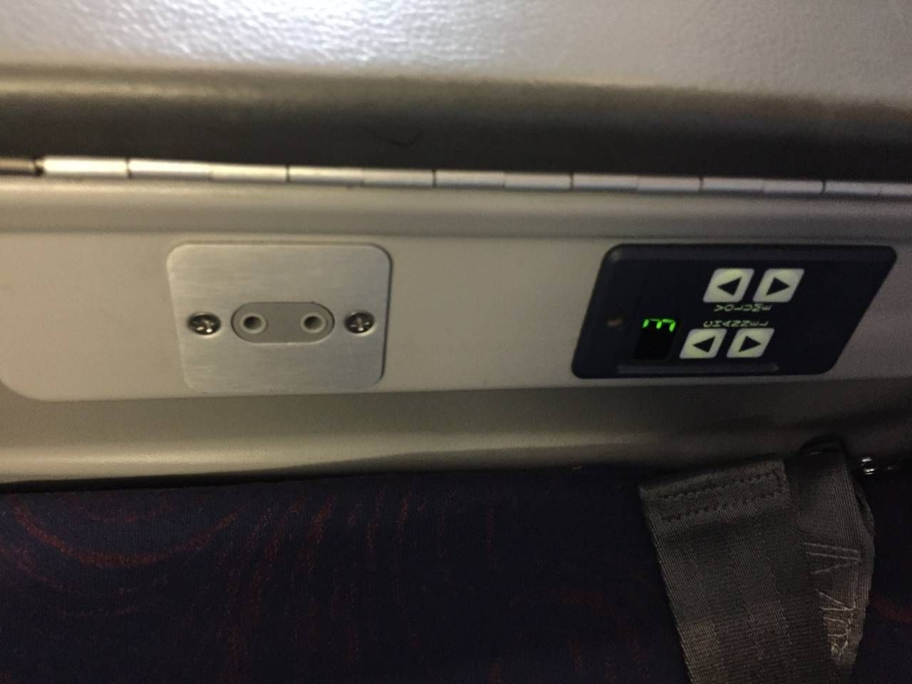 Air China Business Class-05