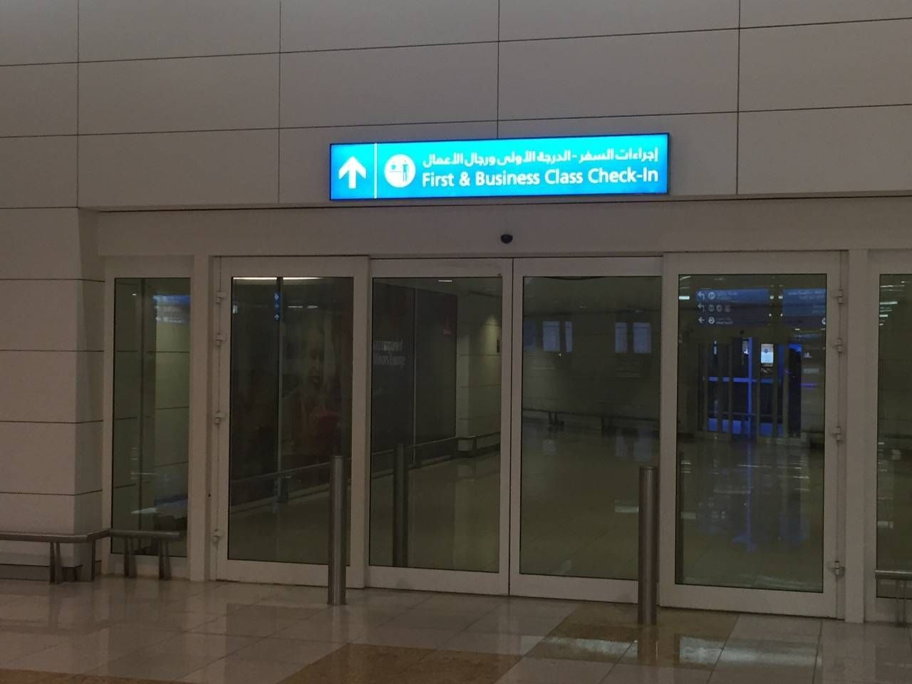 Emirates First Class Lounge Dubai -010