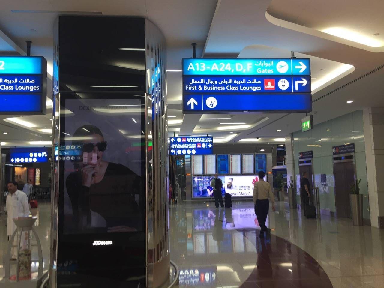 Emirates First Class Lounge Dubai -015