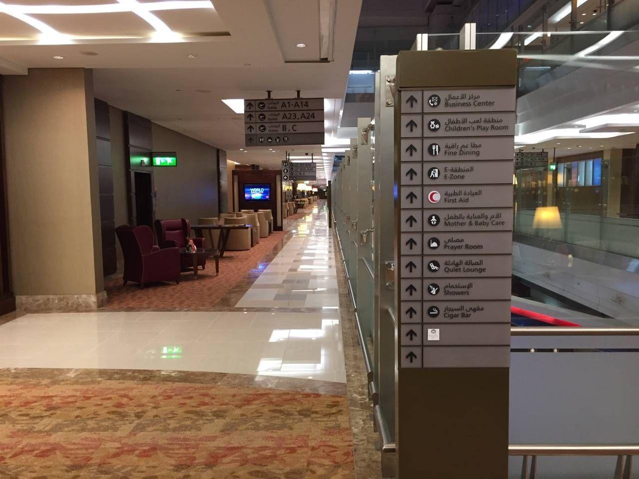 Emirates First Class Lounge Dubai -046