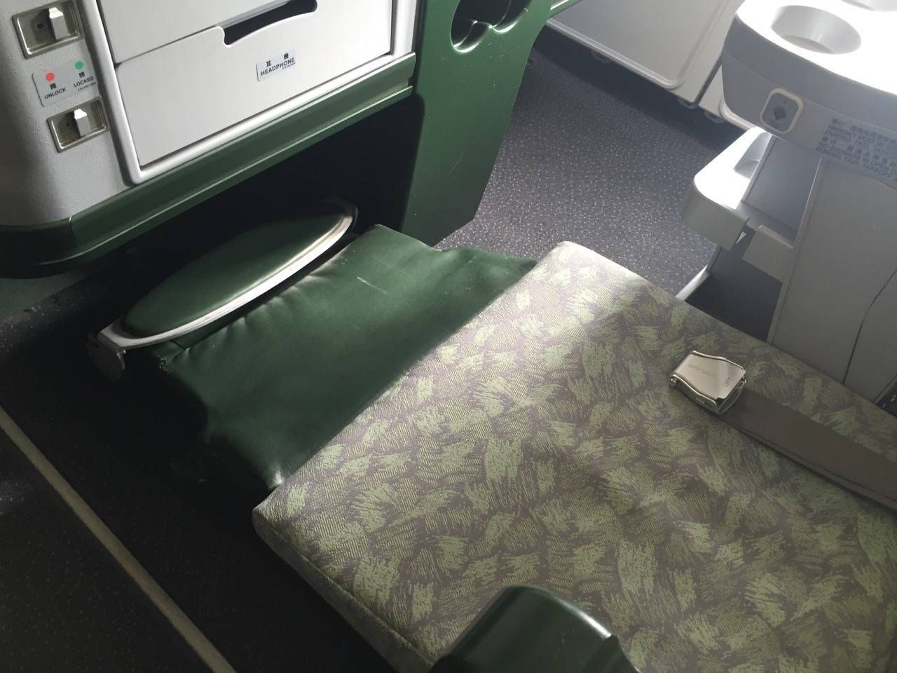Eva Air A330 Business Class Royal Lauren-018