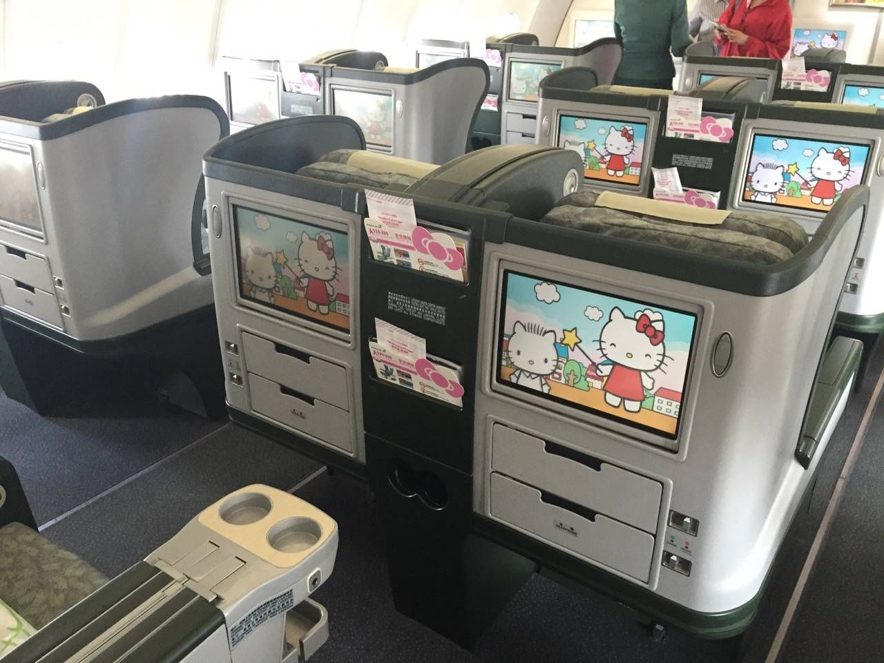 Eva Air A330 Business Class Royal Lauren-09