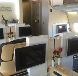 Aja rápido! Primeira Classe da Lufthansa disponível com milhas Star Alliance