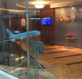 Sala VIP Korean Air First Class Lounge – Aeroporto de Seoul (ICN)