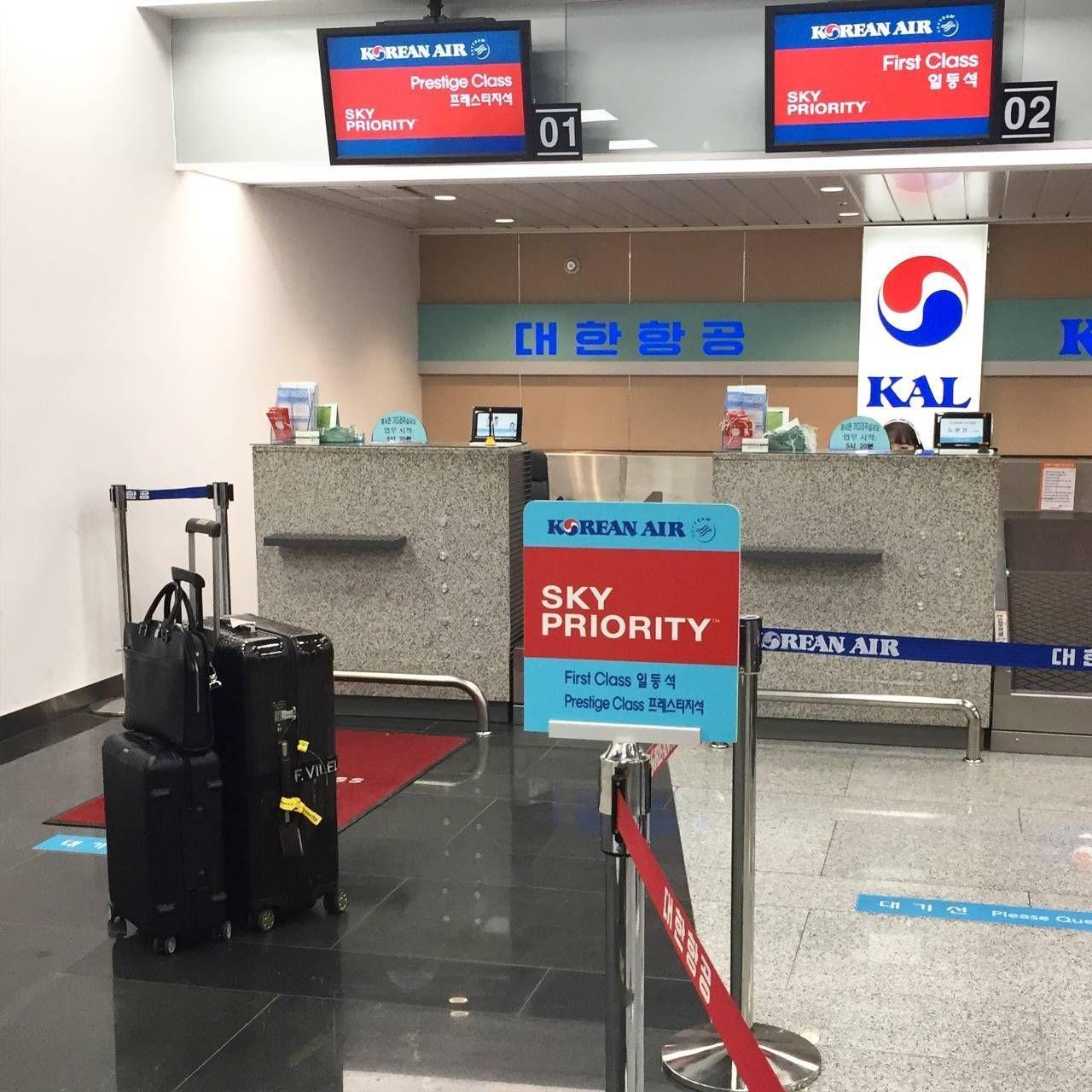 Korean Air First Class Lounge Seoul ICN-03
