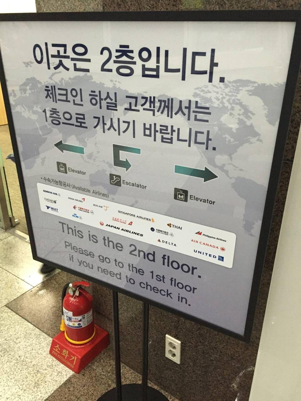Korean Air First Class Lounge Seoul ICN-07