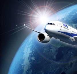 Como usar o novo site da ANA para buscar disponibilidade de assentos em todas as cias da Star Alliance