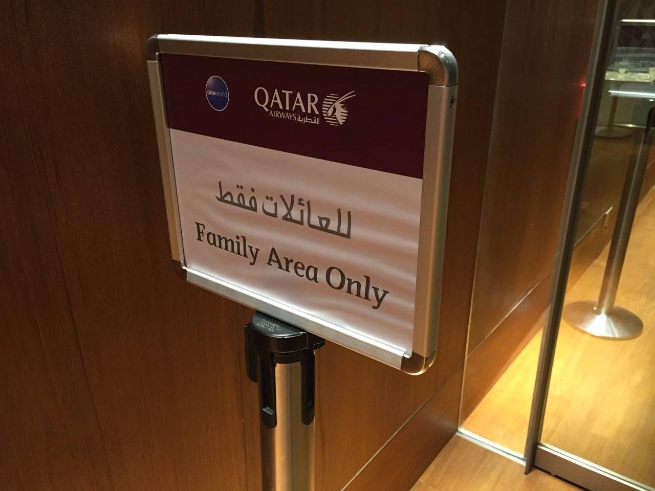 Al Mourjan Lounge Doha-034