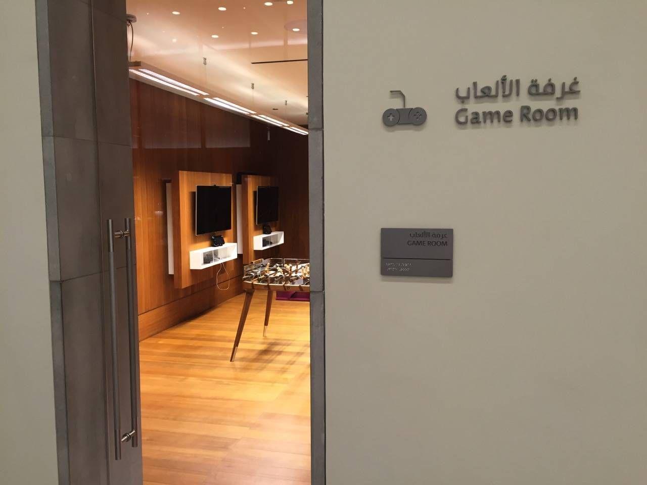 Al Mourjan Lounge Doha-04