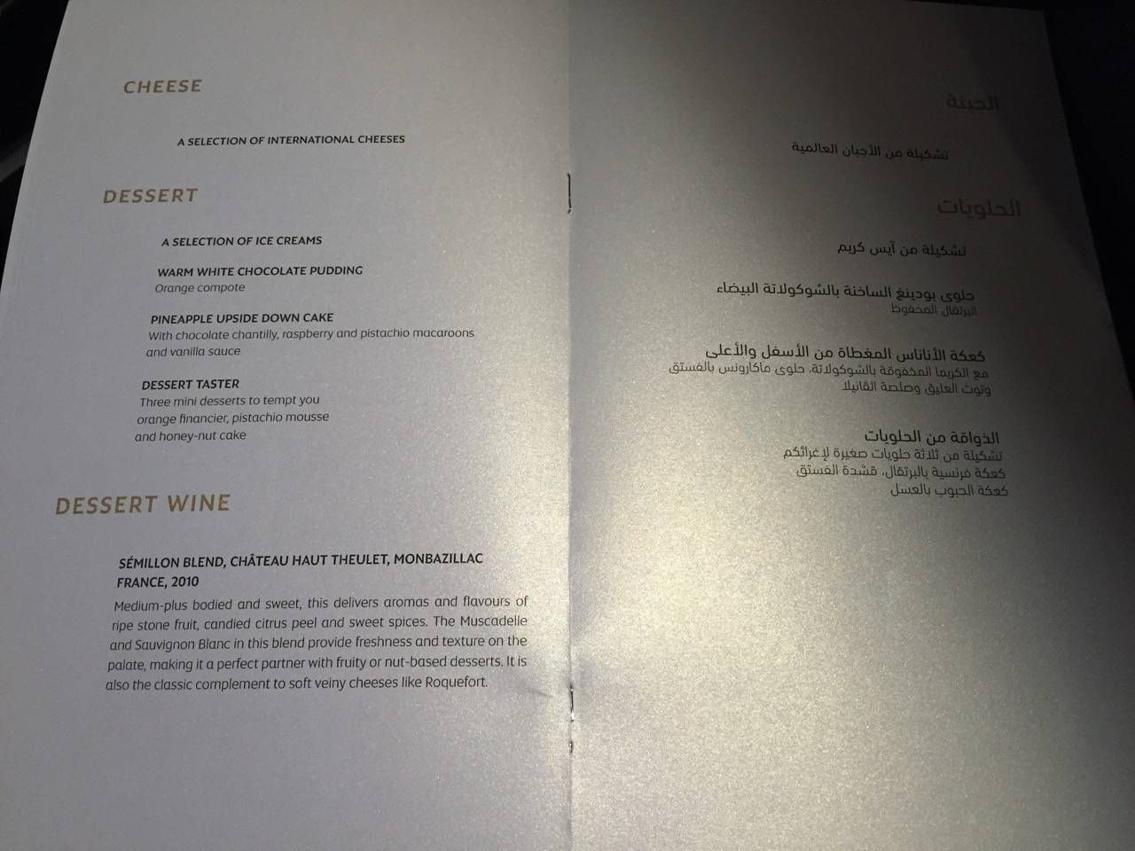 Etihad First Class Apartment Inaugural - AUH-SYD-0119