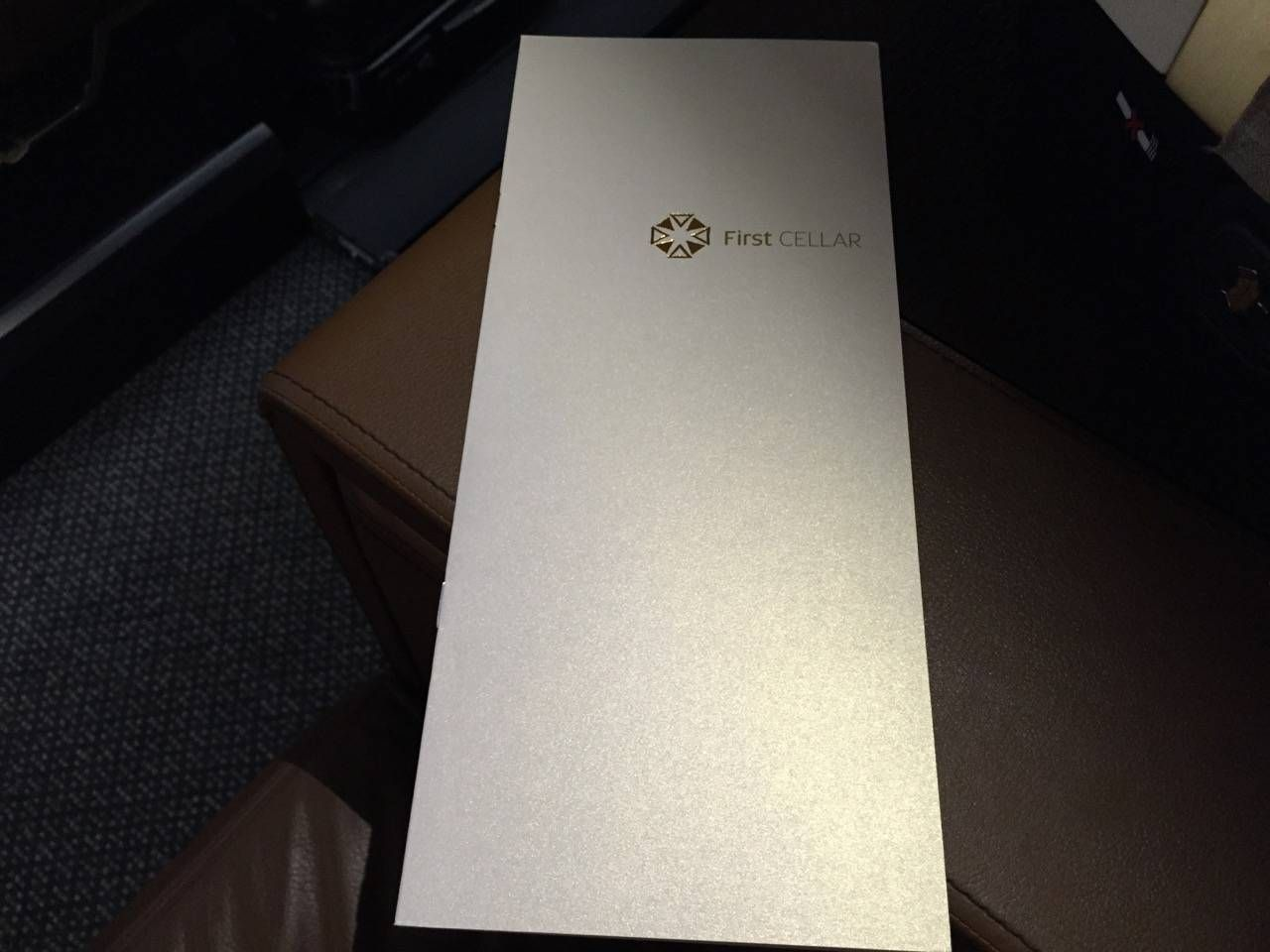 Etihad First Class Apartment Inaugural - AUH-SYD-0120
