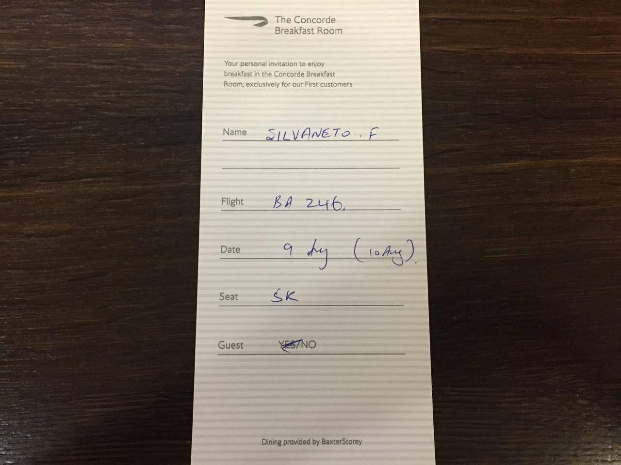 British Airways Arrival Lounge T5-033
