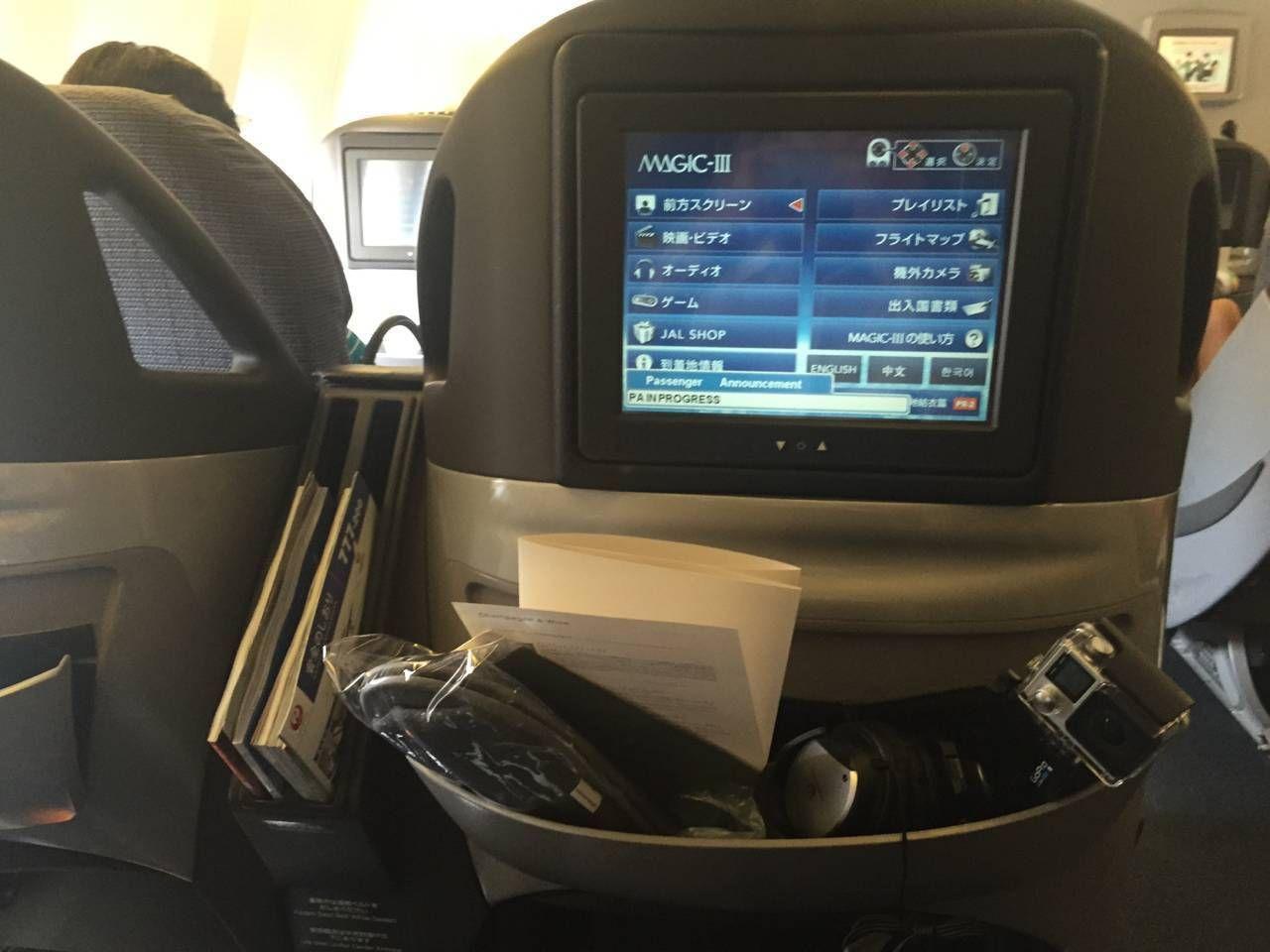 JAL Business Class-015