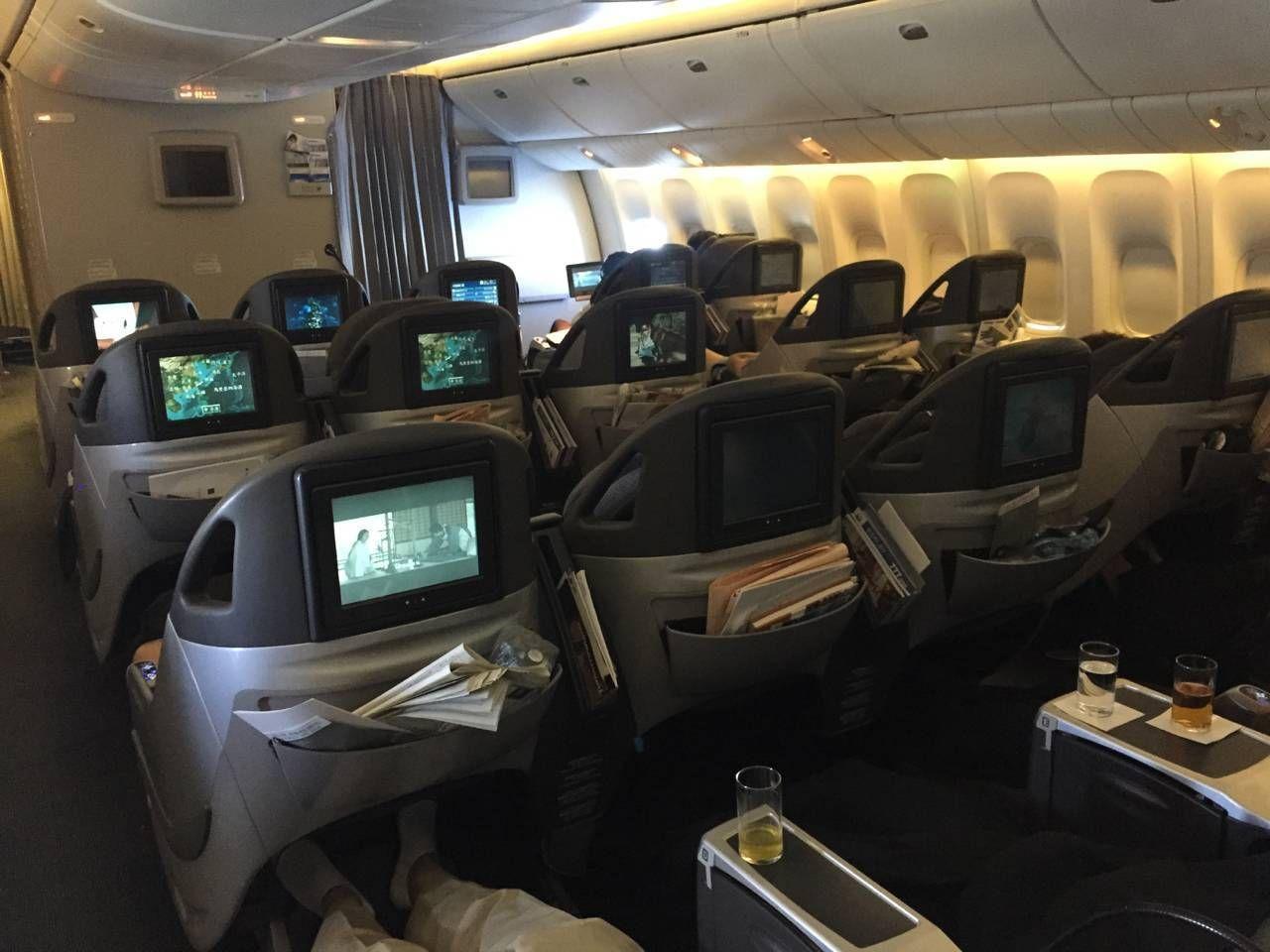 JAL Business Class-021