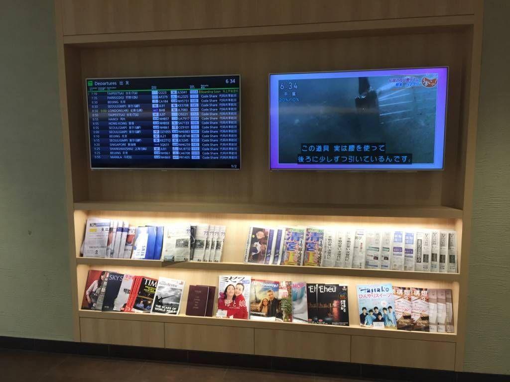 Sakura Lounge Haneda-033