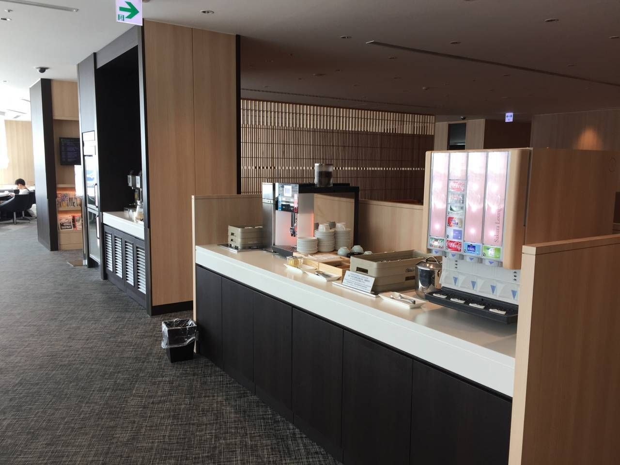 Sakura Lounge VIP Haneda-011