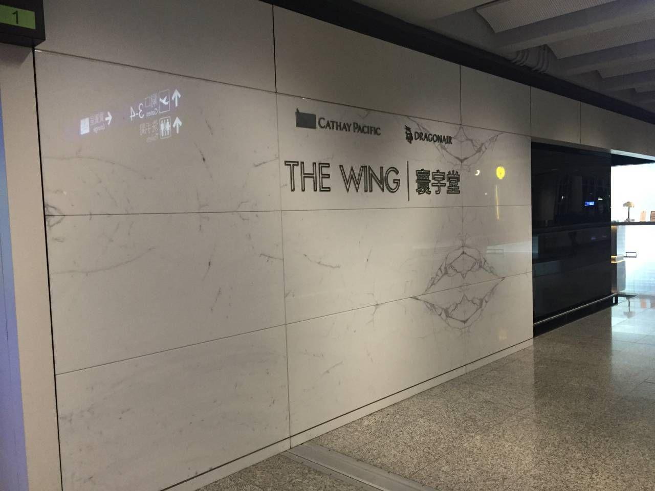 The Wing VIP Lounge Hong Kong -013