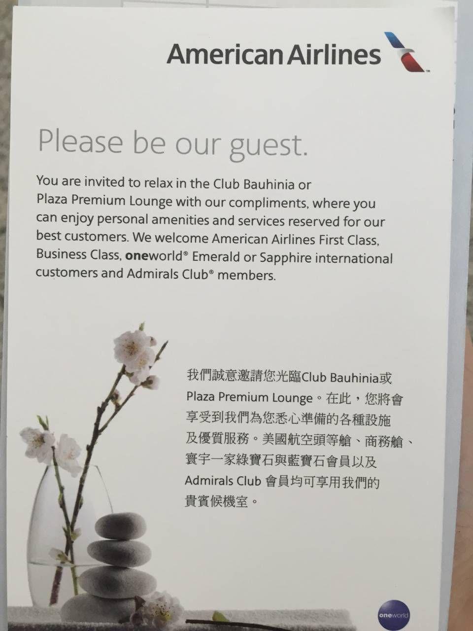 Plaza Premium Lounge HKG - 1